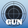 The Total Gun Manual: 335 Essential Shooting Skills - Official Guide, Inkling Interactive Edition